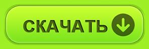опера скачать бесплатно 2014 русская версия для компьютера